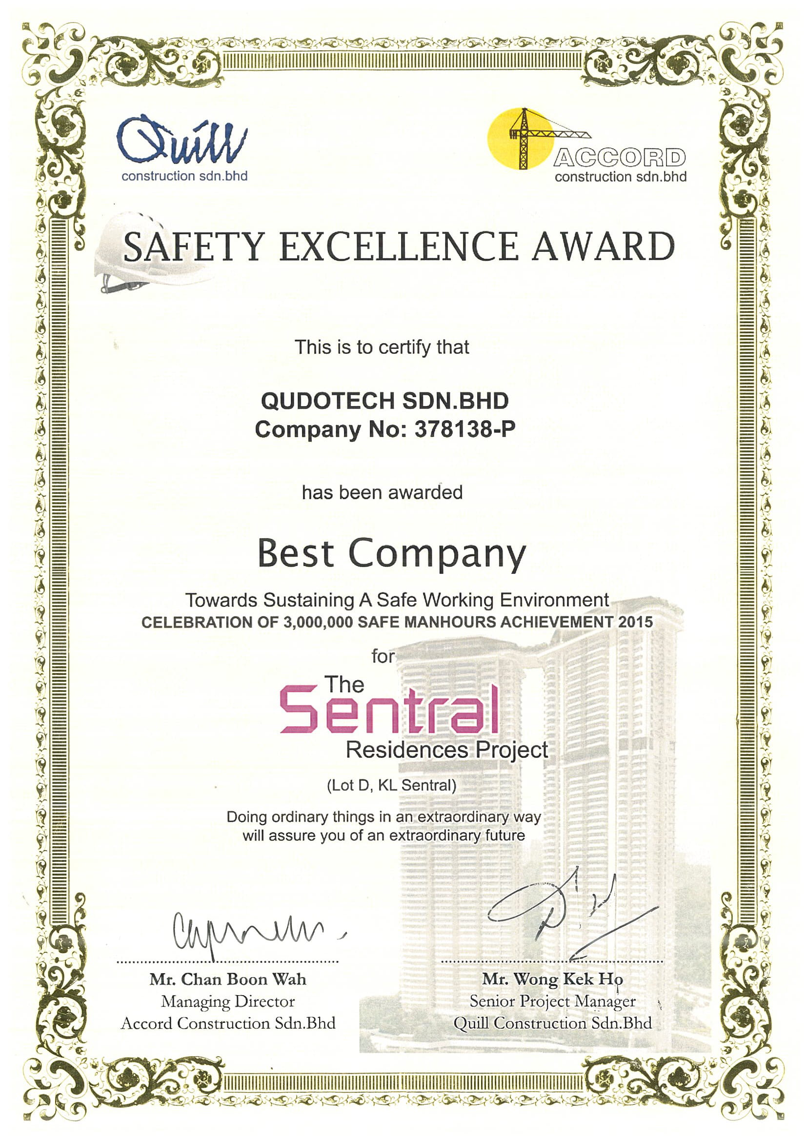 5-3-Lot D-Quill-Safey Excellence Award-1