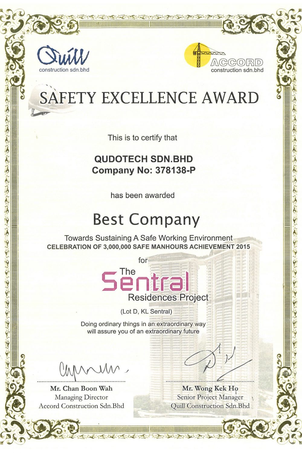 9-1-Lot D-Quill-Safey Excellence Award